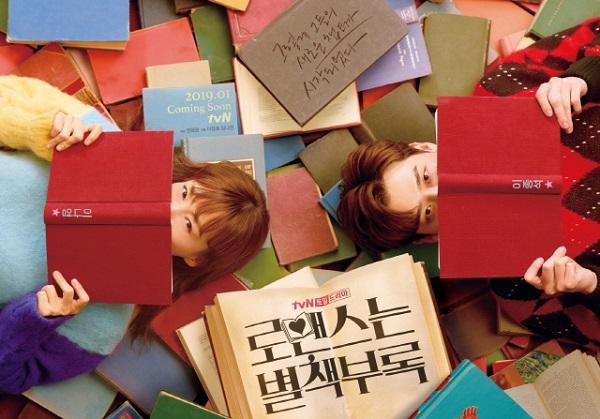 Sambut Tahun Baru Dengan Menonton 8 Drama Korea Baru Di Bulan